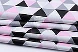 Лоскут ткани с серыми розовыми и чёрными треугольниками (размером 4 см), №1658а, размер 31*80, фото 6