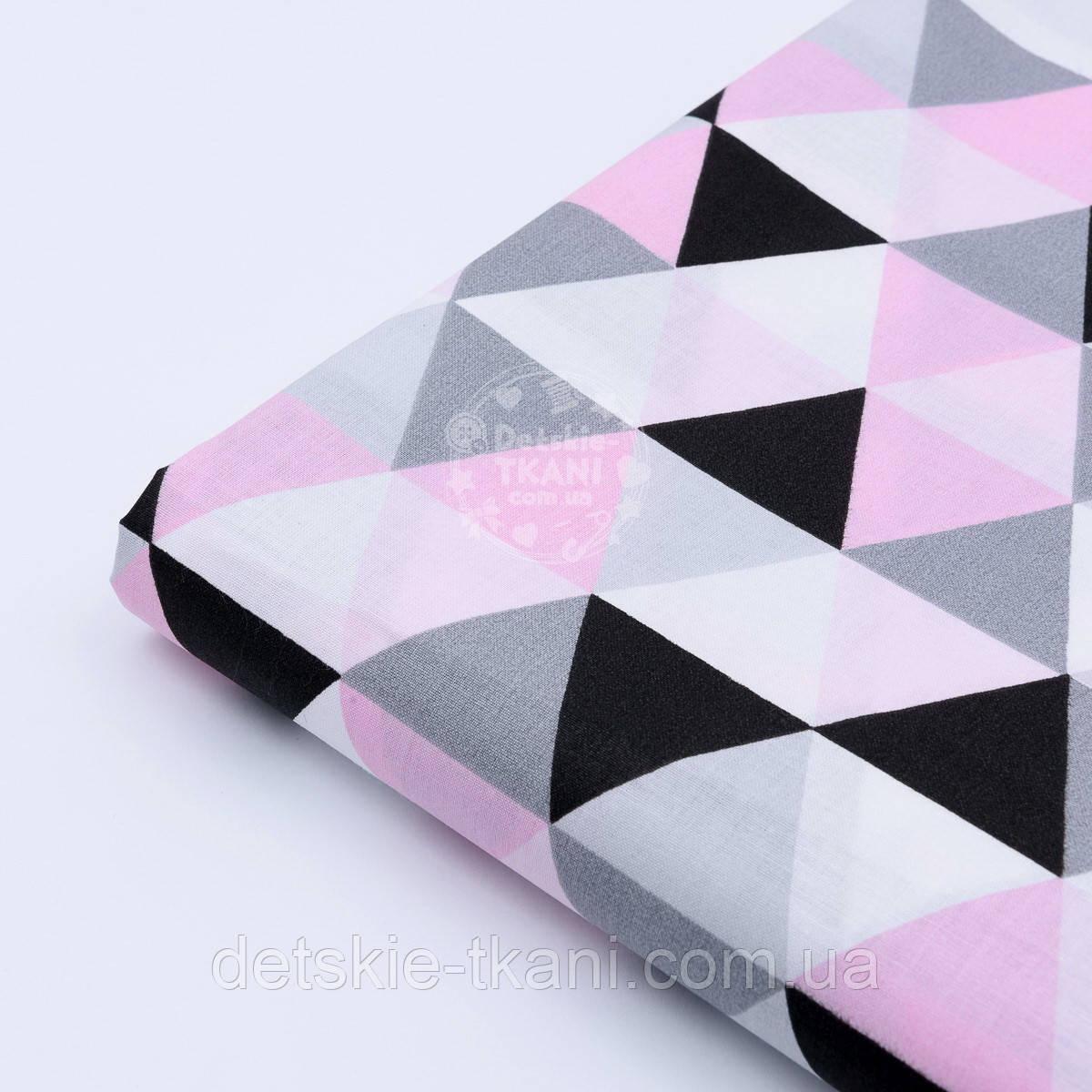 Отрез ткани с серыми розовыми и чёрными треугольниками (размером 4 см), №1658а, размер 92*160
