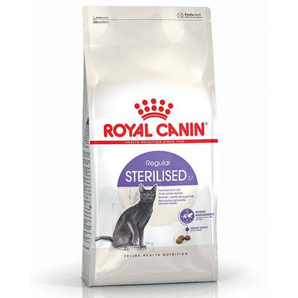 Royal Canin Sterilised 37 Сухой Корм Для Стерилизованных Котов От 1 До 7 Лет, 400 Г, фото 2