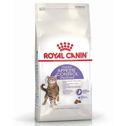 Royal Canin Sterilised Appetite Control Сухой Корм Для Стерилизованных Котов От 1 До 7 Лет Которые Выпрашивают Еду, 400 Г, фото 2