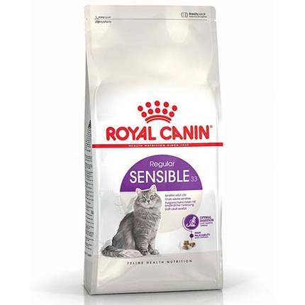 Royal Canin Sensible Сухой Корм Для Котов От 1 Года С Чувствительным Пищеварением, 10 Кг, фото 2