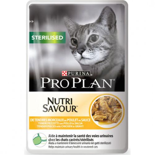 Pro Plan Cat Nutrisavour Sterilised Консерва Для Стерилизованных Кошек С Курицей, 85 Г