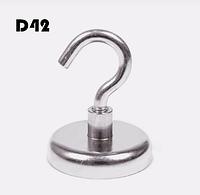 Неодимовый магнит крепежный: Диск D42 в корпусе с крючком (32 кг)