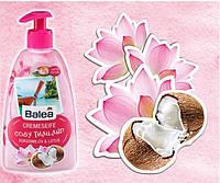 """Balea CremeSeife Cosy Thailand  Жидкое крем-мыло для рук """"Уютный Таиланд c кокосом и лотосом"""" 500 мл"""