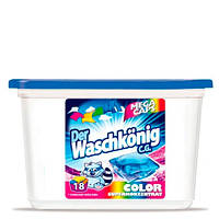 Der Waschkonig Капсулы для стирки Color, 18 х 30 г