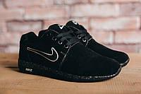 Кроссовки CrosSAV 41 (Nike Roshe Run) (весна/осень, подростковые, замша, черный)