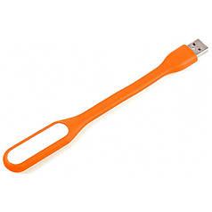 ☀Светодиодная лампа Lesko Mi USB Оранжевая для ноутбука смартфона и чтения книг