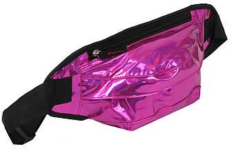 Голограмная сумка на пояс из кожзаменителя Loren SS112 розовая