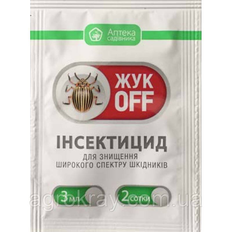 Инсектицид «Жук Офф» 3 мл жук off оф (на 2 сотки)