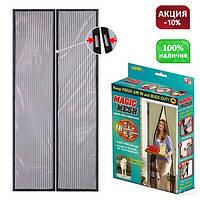 Антимоскитная сетка штора на магнитах (занавеска от насекомых, комаров) Magic Mesh на двери 210 см на 100 см