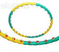 Массажный обруч для похудения Hula Hoop, фото 1