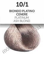 Стойкая крем-краска Oyster Perlacolor 10/1, Платиновый, пепельный блонд 100мл