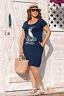 Платье женское лето 1930 Перо love большой размер (50 52 54) (цвет синий) СП