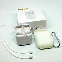 Наушники I9S tws (mini) + Подарок