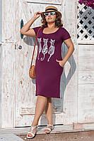 Платье женское лето 1930 3 кота большой размер (50 52 54) (цвет марсала) СП