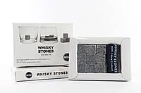 Охлаждающие камни для виски Whiskey Stones-2 B VXX, фото 3