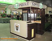 Мини кафе, экспресс киоски