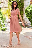 Платье для беременных и кормящих ROSSA DR-29.052, темный нюд, фото 1