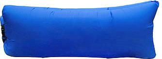 Надувной лежак, шезлонг, диван, мешок, матрас + Сумка для переноски Синий