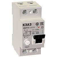 ВД1-63 Устройства защитного отключения (УЗО) на токи до 100А(Укр)