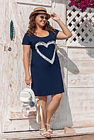 Платье женское лето 1930 Сердце большой размер (50 52 54) (цвет синий) СП