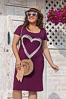 Платье женское лето 1930 Сердце большой размер (50 52 54) (цвет марсала) СП
