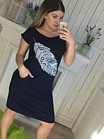 Платье женское лето 058 Сердце большой размер (50 52 54) (цвет синий) СП
