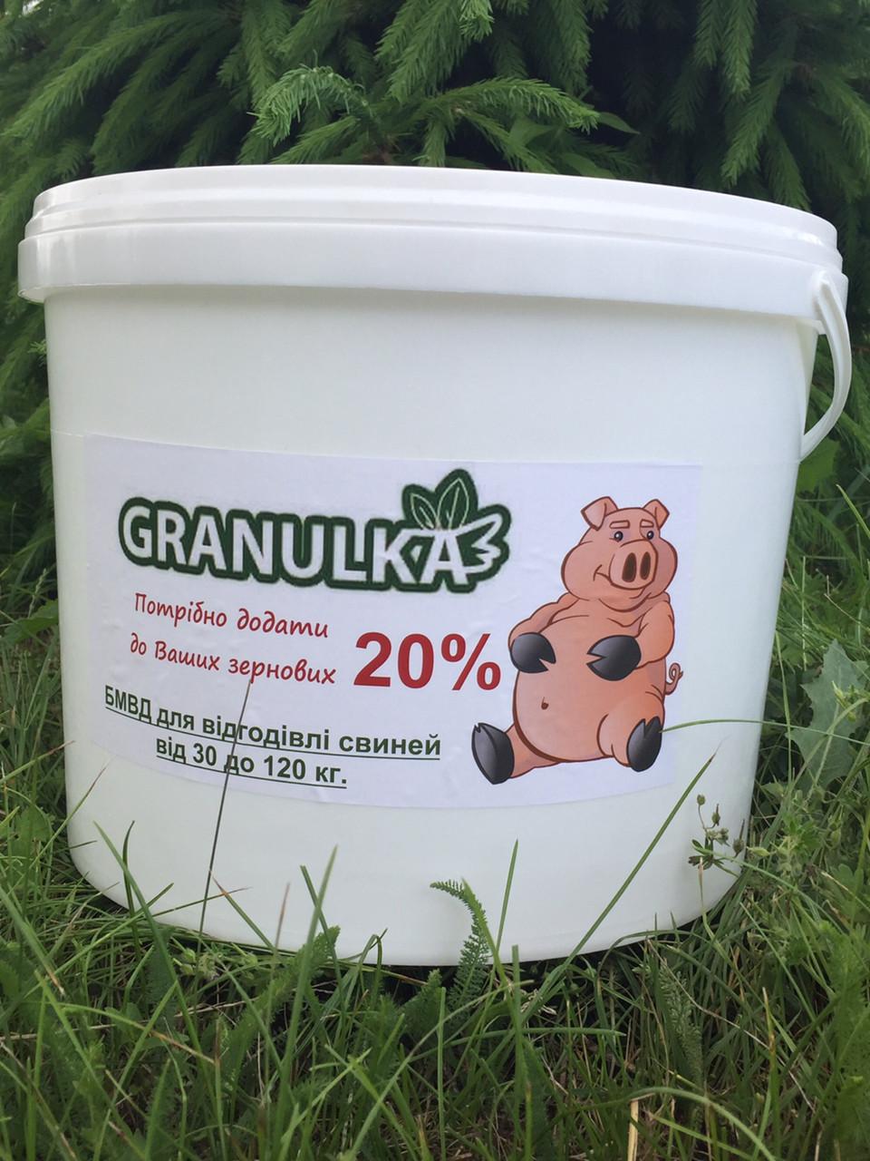 """БМВД """"PIGLET-GROW 20%"""" для свиней (30-120кг)"""