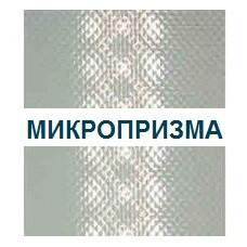 На фото изображен рассеиватель типа Микропризма для светодиодных панелей 600х600 типа Призматик ЛЕД LED