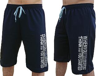 Спортивные шорты мужские летние трикотажные, темно синие