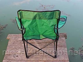 Кресло раскладное с подлокотниками и подстаканником, фото 2