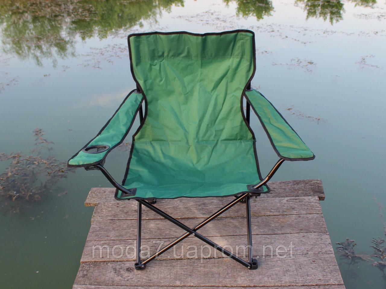 Кресло раскладное с подлокотниками и подстаканником