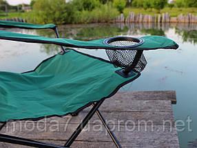 Кресло раскладное с подлокотниками и подстаканником, фото 3