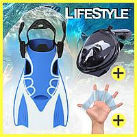 Ласты для подводного плавания + Маска для ныряния и Ласты для рук в Подарок