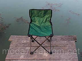 Кресло раскладное для отдыха, фото 2