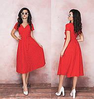 45c1f09111c26a5 Платье в Горошек с Красным Поясом — Купить Недорого у Проверенных ...