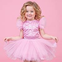 Розовый комплектик блуза+юбка zironka