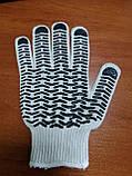 Перчатки рабочие Волна, фото 2