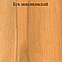Стеллаж УГОЛ 4 полки 370*1235*370 серия Призма от Металл дизайн с доставкой, фото 7