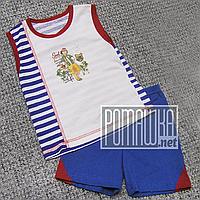 Детский летний костюмчик для мальчика р 128 7-8 лет майка и шортики, тонкий хлопок; ТМ Виктория
