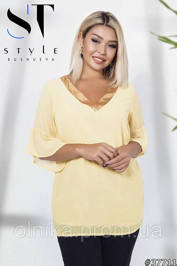 Блуза 37711 размер 48,52,54