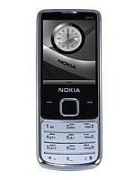 Мобильный телефон Nokia 6700 Silver
