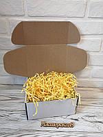 Коробка белая 205*205*125 мм для подарка с жёлтым наполнителем , для сувенира, для мыла, косметики, пряника