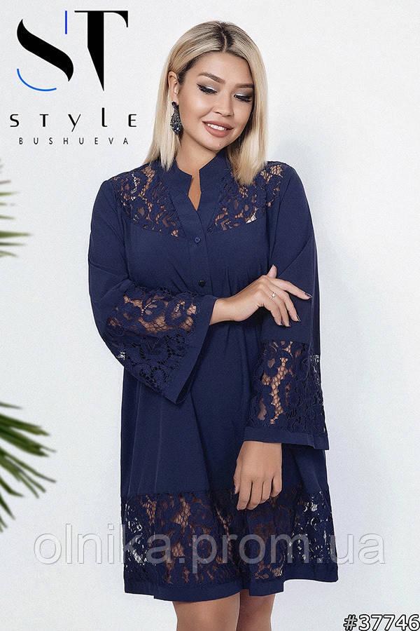 Удлиненная блузка 37746 размер 48,50,54