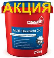 Гидроизоляция Multi-Baudicht 2K (25кг)