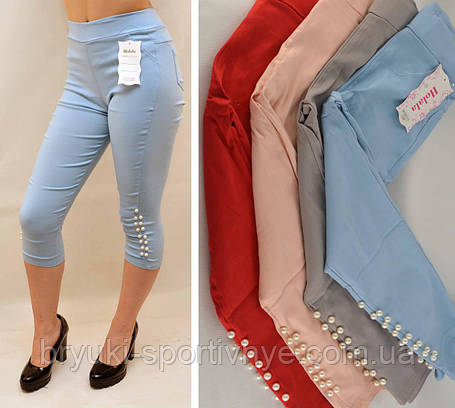 Бриджи джинсовые женские яркие с камнями S - XL  Капри стрейч ( Польша ), фото 2