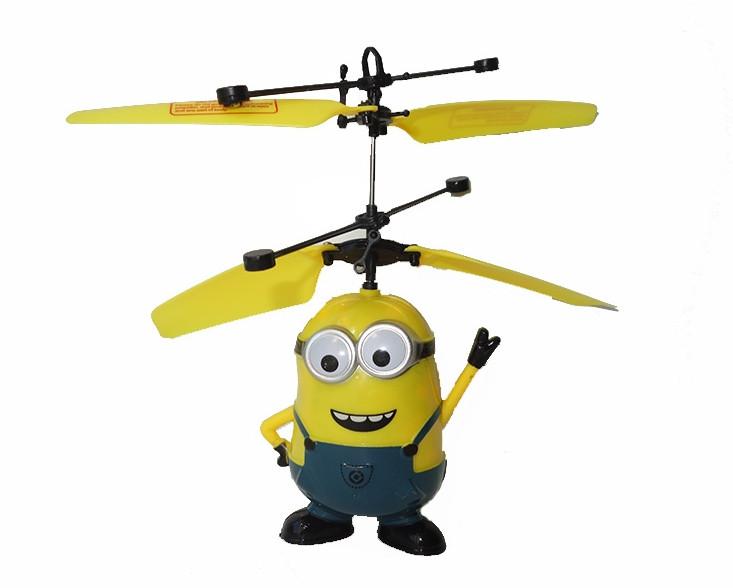 Летающая игрушка Миньон Р388 (BL018)
