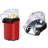 Апарат машина для попкорна VOLRO Snack Maker GPM-810 Red (vol-127), фото 2