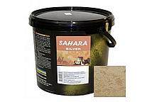 Декоративная штукатурка Эльф-Декор Sahara 5кг (Silver)