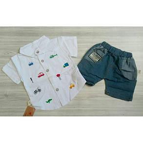 Нарядный летний костюм на мальчика  рубашка +шорты джинс 3 года  Fashion, фото 2